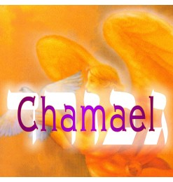 Chamael